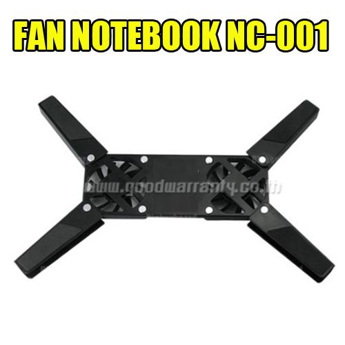 NC-011 FAN NOTEBOOK แบบขาพับ