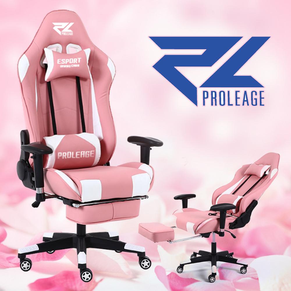 เก้าอี้ เกมมิ่ง Proleage ERGONOMIC GAMING CHAIR รุ่น PL-103 มีที่พักเท้า