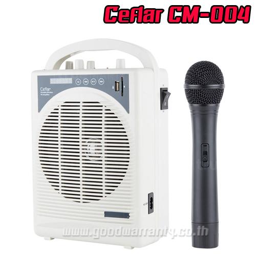 CM-004 CEFLAR ลำโพงช่วยสอนพกพา Bluetooth