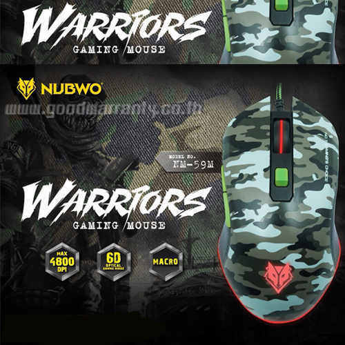 NM-59 WARRTORS NUBWO GAMING MOUSE