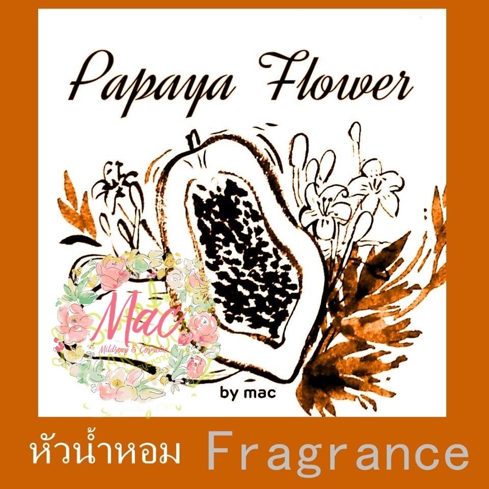 PAPAYA FLOWER หัวน้ำหอม มะละกอ