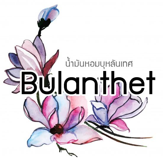 Bulanthet / น้ำมันหอมบุหลันเทศ /ไม่เร่งเทรซ