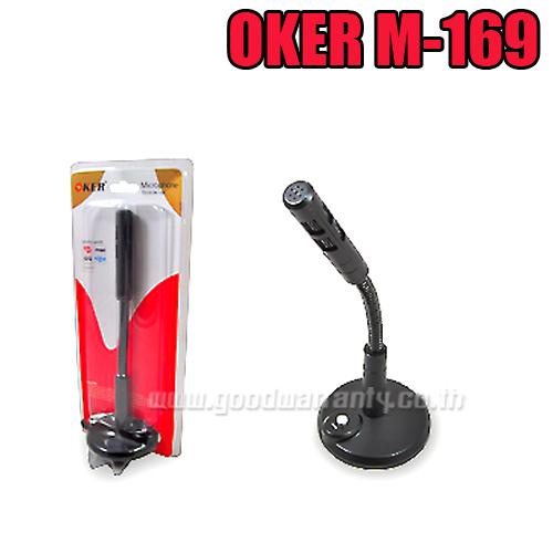M-169 OKER Microphone