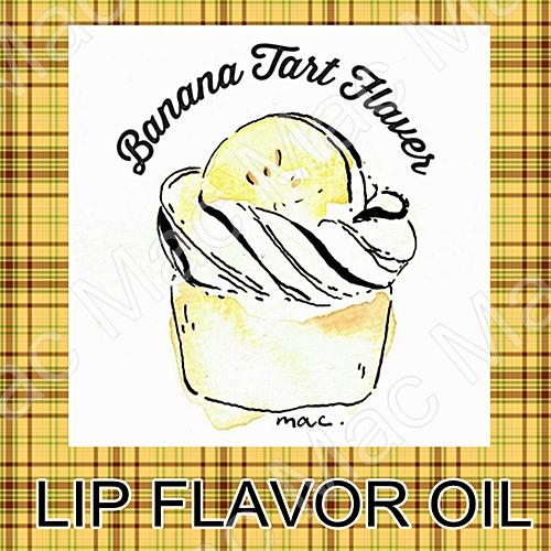 BANANA TART FLAVOR กลิ่นทาร์ตกล้วยหอม
