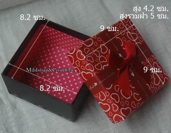 กล่องกระดาษลายหัวใจ 303 ขนาด 9x9x5ซม.
