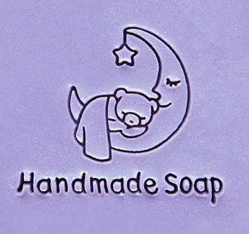HANDMADE SLEEP SOAP STAMP 4.2 x 4.2 CM.