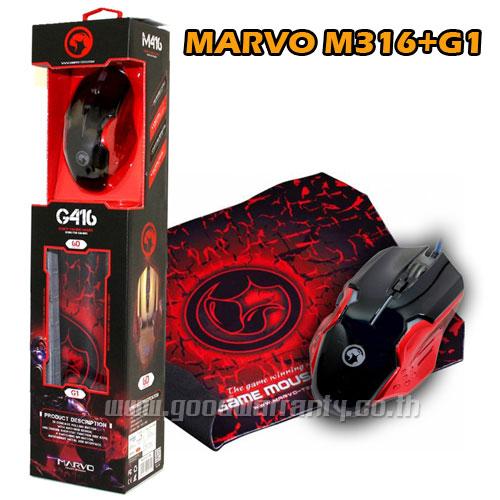 MOUSE +MOUSEPAD MARVO BLACK M416+G1