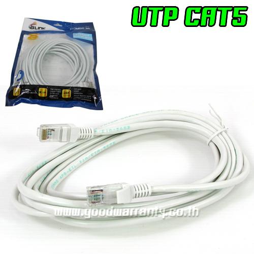 UTP CABLE COM TO HUB 3M