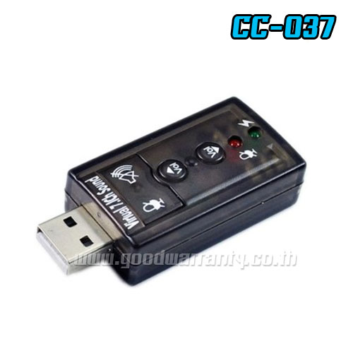 CC037 USB TO SOUND 5H STEEL 7.1+MIC