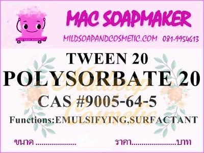 TWEEN 20 SORBITAN MONODODECANOATE