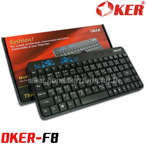 F8 MINI OKER KEYBOARD USB สีดำ