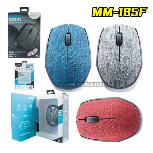 MM-185F MELON SILENCE WIRELESS MOUSE