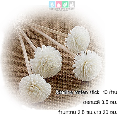 ไม้หวายดอกมะลิ 3.5 ซม.