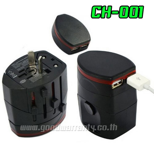 CH001 Plug Universal Adaptor ตัวแปลง Sockets World Travel USB2PORT
