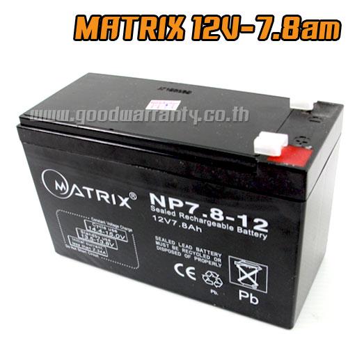 12V/7.8AM BATTERY UPS MATRIX
