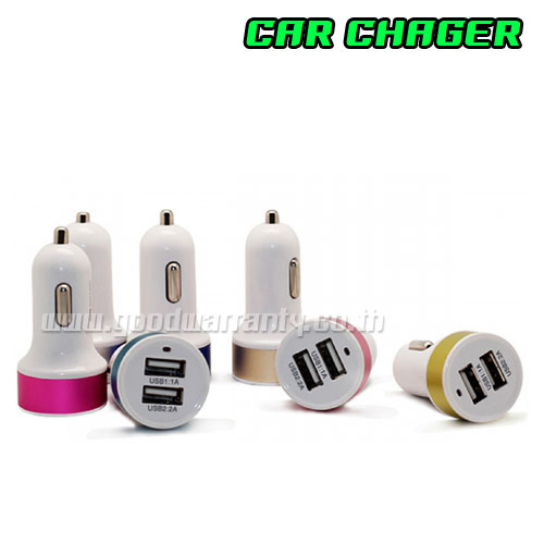 CH001 CAR Chargers USB 2 PORT