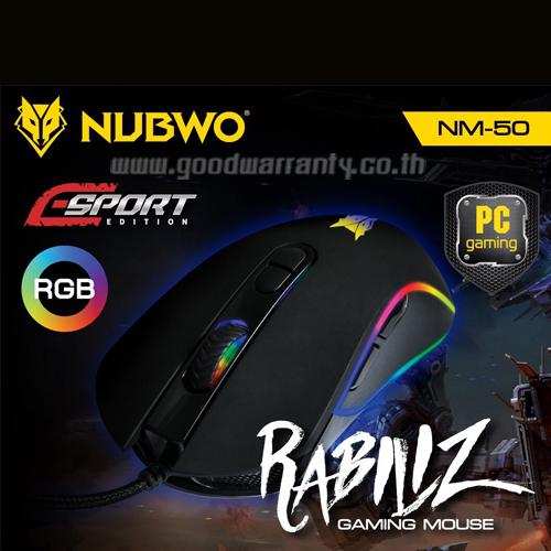 NM-50 BABILIZ NUBWO ESPORT GAMING