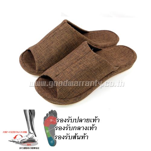 รองเท้านวด เพื่อสุขภาพเท้า 3D comfort molding Arch Fit support สีน้ำตาล L 42-43
