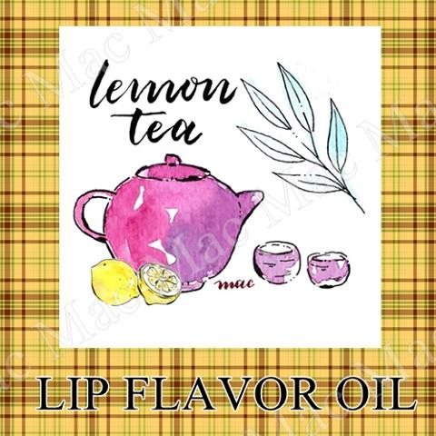 LEMON TEA FLAVOR กลิ่นชามะนาว