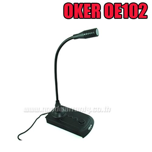 OE-102 OKER MICROPHONE