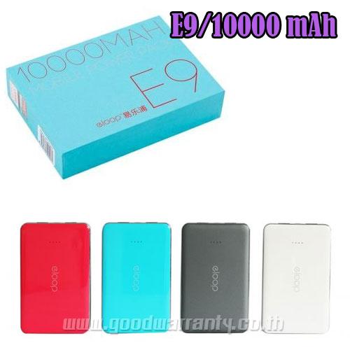 ELOOP E9 ความจุ 10000mAH