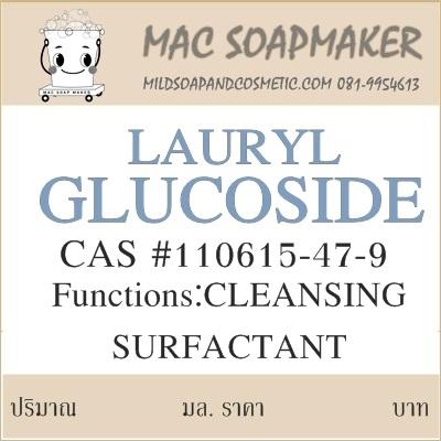 LAURYL GLUCOSIDE / Plantacare® 1200 UP/MB /Surfactant mixture
