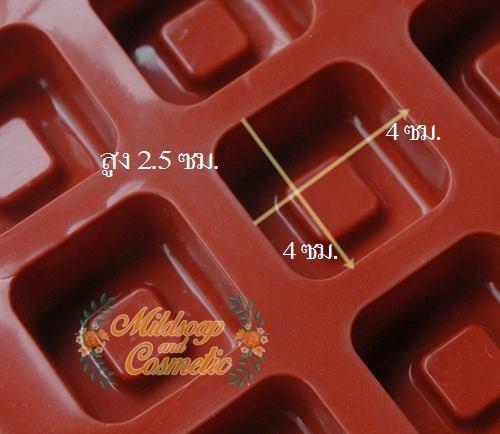พิมพ์สบู่่ซิลิโคน ซีดี บลอค / 25-30 กรัม / 15 หลุม / ซองสบู่ 7x9 ซม.