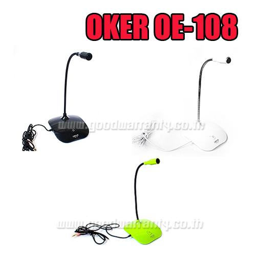OE-108 BLACK Microphone OKER