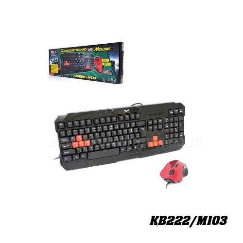 KB222+M103 MD-TECH K/B+MOUSE USB