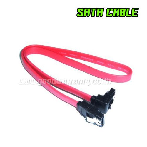 Cable Harddisk SATA150