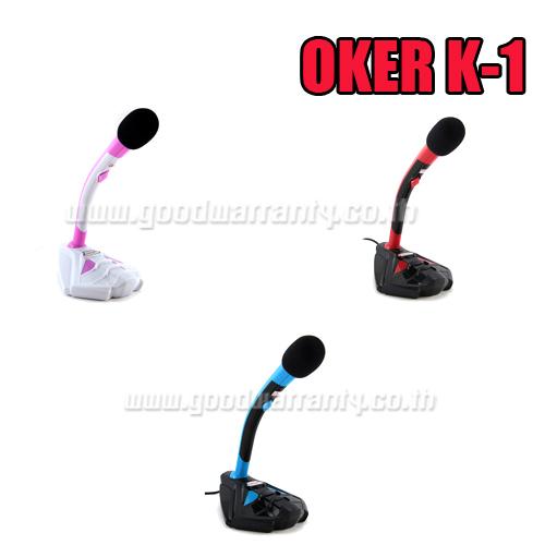 K1 OKER MICROPHONE