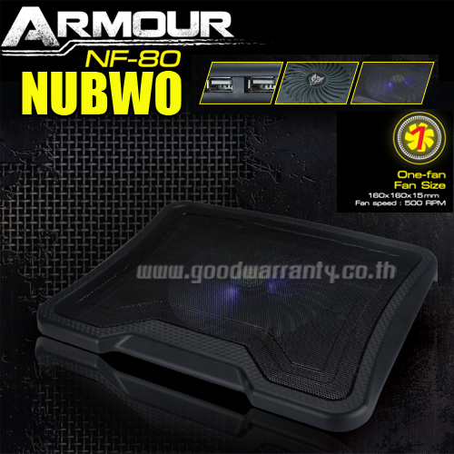 NF-80 NUBWO COOLER PAD ARMOUR 1 FAN