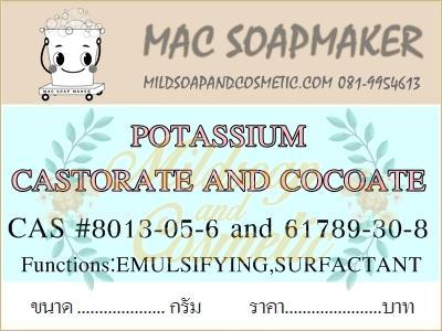 POTASSIUM CASTORATE AND POTASSIUM COCOATE