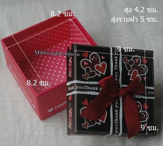 กล่องกระดาษลายหัวใจ 302 ขนาด 9x9x5ซม.
