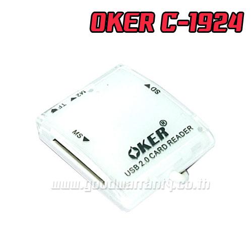 C-1924 OKER USB V.2 CARDREDER