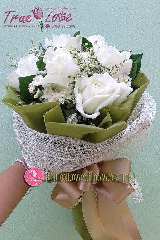 V003 : Evergreen (7 roses)
