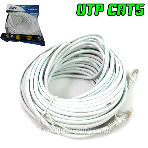 UTP CABLE COM TO HUB 30M