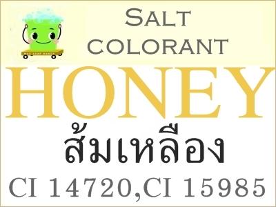 HONEY สีเหลือง-ส้ม