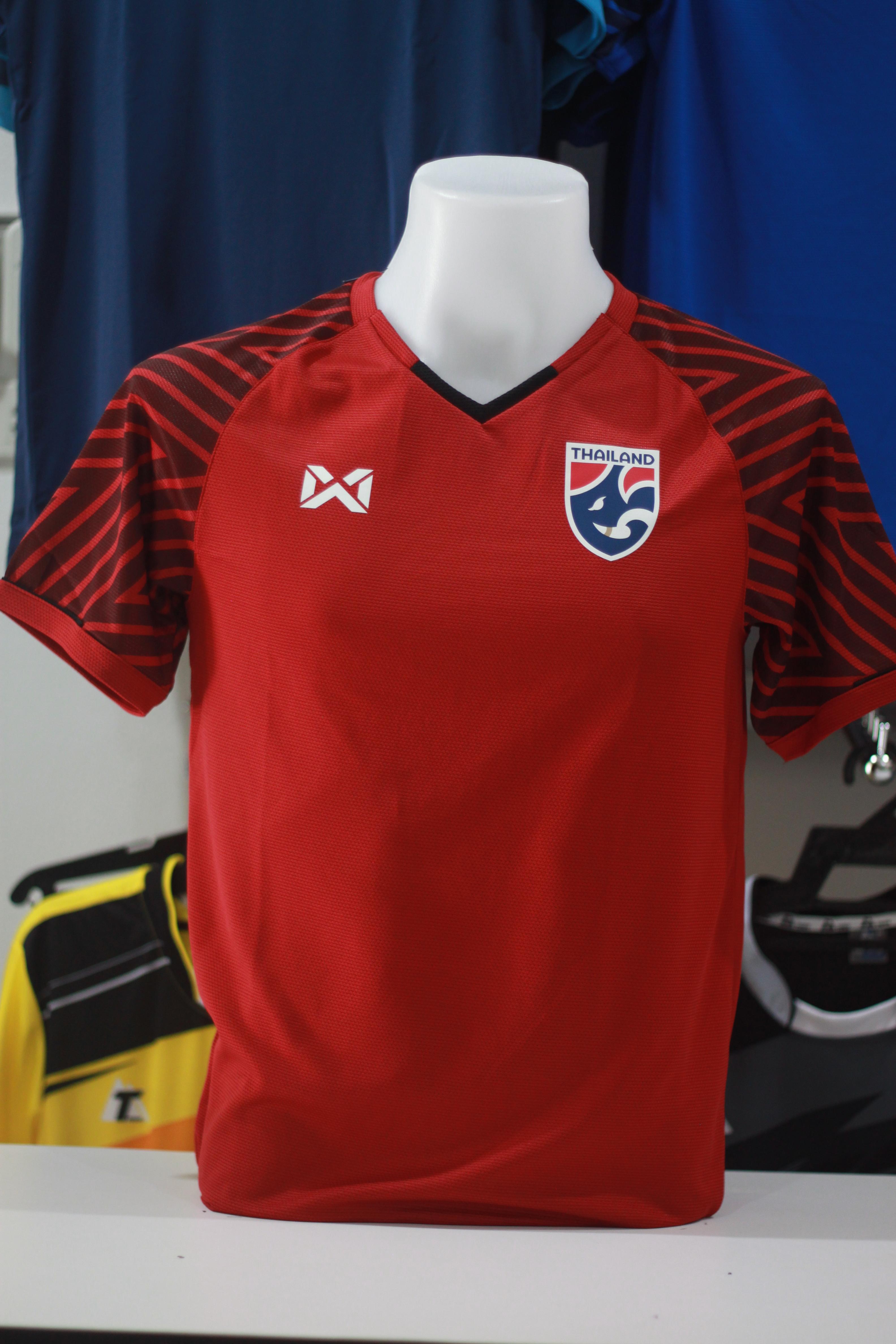 เสื้อทีมชาติไทย