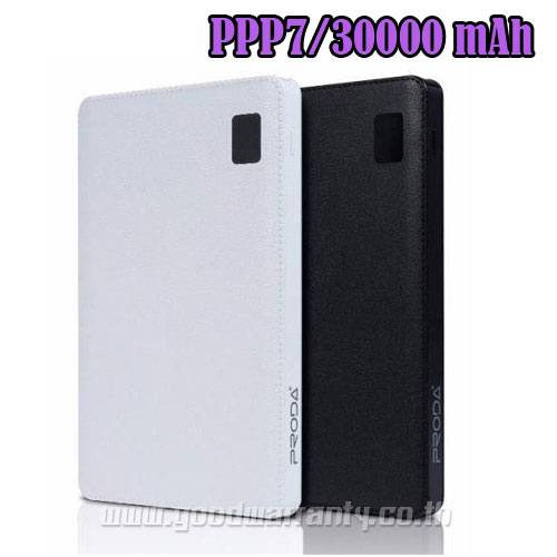 POWER BANK REMAX PPP37 / 30000mAH