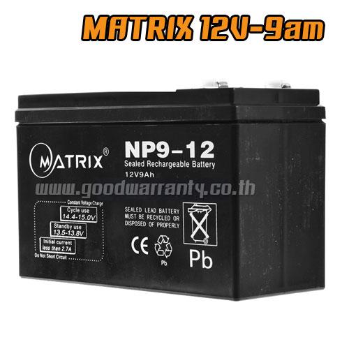 12V/9AM BATTERY UPS MATRIX