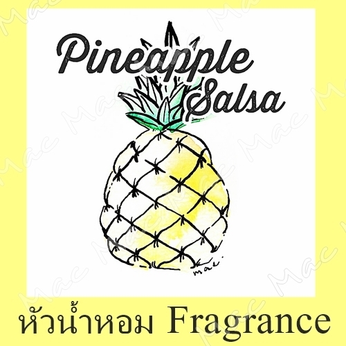 PINEAPPLE SALSA หัวน้ำหอม สับปะรด ซัลซ่า