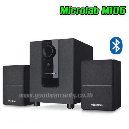M106 BLUETOOTH MICROLAB 2.1 Speaker
