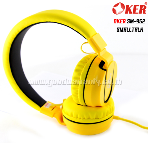 OKER SM-952 SMALLTALK สีเหลือง