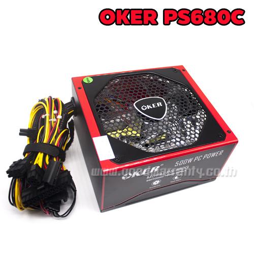 PS-680C OKER POWERSUPPLY 500W
