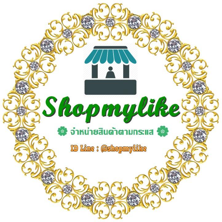 ร้านShopmylike