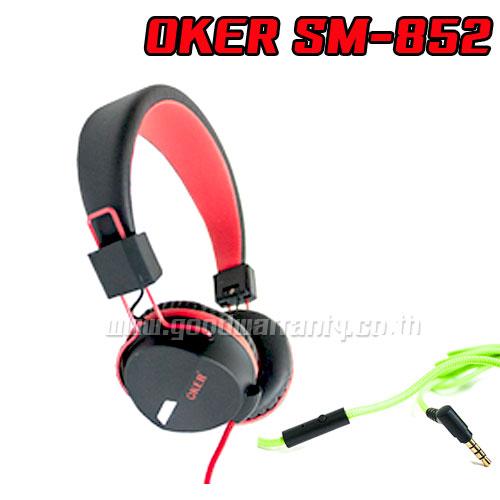 SM-852 OKER SMALLTALK
