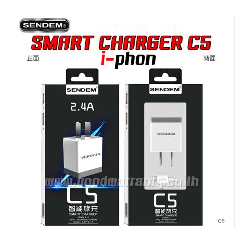 C5 SENDAM SMALLTALK ตัวชาร์ท และ สายชาร์ท ไอโฟน 2.4 แอมป์เต็ม