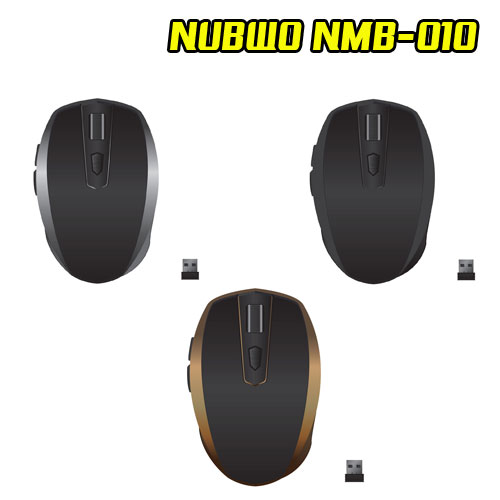 NMB-010 NUBWO Optical Wireless Mouse