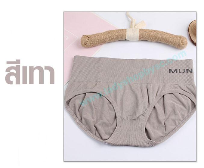 กางเกงในผ้าฝ้ายMUNAFIA สีเทา